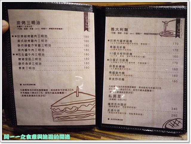 台中美食勤美艾可先生漢堡image015