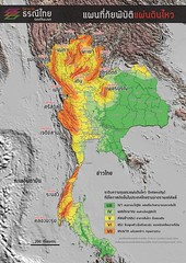 แผนที่ภัยพิบัติแผ่นดินไหวประเทศไทย