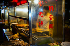 Yangshuo, Guangxi, China (Michael Steverson) Tags: china street yangshuo chinese bbq barbecue chinadigitaltimes guangxi