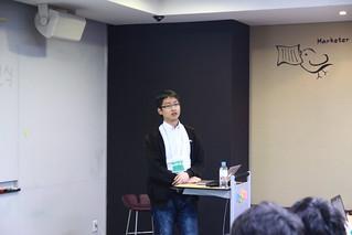 모바일 세션 - 로그인 API(함태윤)