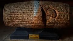 The Cyrus Cylinder (blondinrikard) Tags: ancient persia cylinder script cuneiform babylon mesopotamia achaemenid akkadian cyrusthegreat 6thcenturybc منشورکوروش
