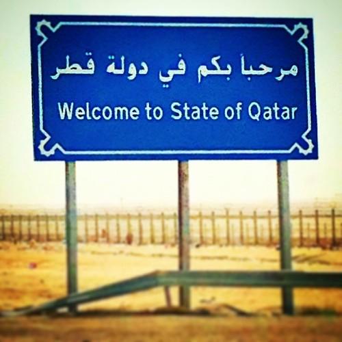 دار التميمي #حمد . #قطر