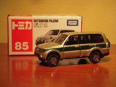 Mitsubishi Pajero V80  1:65 Diecast by Tomica (PaulBusuego) Tags: scale car japan metal wagon asian toy model 4x4 collection plastic replica 164 shogun suv takara mitsubishi tomy pajero jdm madeinchina sfx fourwheeldrive fullsize v80 diecast rhd tomica montero midsize 165 lwb 4door  japanesedomesticmarket sportsutilityvehicle fieldmaster superexceed