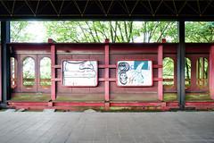 Lost metro (Alexandre REMY // Charleroi) Tags: abandoned fuji belgium belgique metro charleroi urbex wallonie abandonné wallonia travauxinutiles xpro1 fujixpro1 fujinonxf1855
