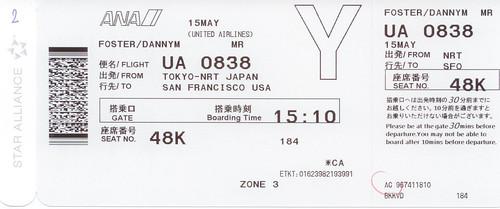 United Ana All Nippon Boarding Pass Flight Ua 0838 Tokyo Narita