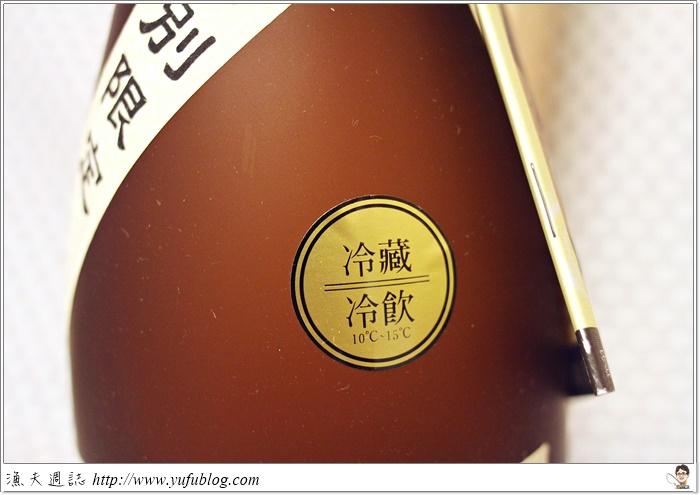 台灣菸酒 公賣局 玉泉 清酒 台灣之美  吟釀 烤雞 生魚片 日式料理