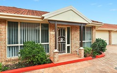 1/88-90 Villiers Road, Padstow Heights NSW