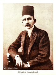 H.H. Sultan Hussein Kamel of Egypt - Cairo In 1910's (Tulipe Noire) Tags: africa middleeast egypt egyptian cairo sultan hussein kamel standingportrait 1910s