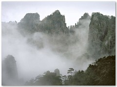 Mountains and Mist (CHINA CRY) Tags: beijing china stars 2017 easter christ creator jesus science creation creationism made he bible scriptures rapture god yahweh jehovah born again saved evangelical gospel meeting tent psalm verse study revelation tribulation son antichrist satan devil enemy john gospels epistles conference seminary moody king james new american standard international version thus herod christmas passover brirth bethlehem jerusalem samaria apostles diciples mary joseph palastine israel israeli night tree persecution chinese christians