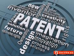 উদ্ভাবন সুরক্ষায় উদ্যোগ Patent (salauddinhossain) Tags: উদ্ভাবন সুরক্ষায় উদ্যোগ patent