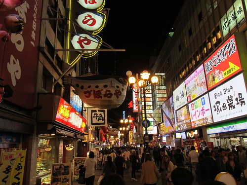 Night life, Osaka, Japon