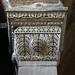 Capital (squared and close), Hagia Sophia