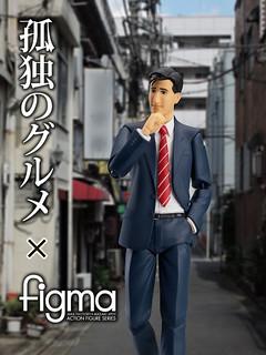 figma 《孤獨的美食家》井之頭五郎