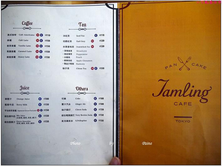 台北Jamling cafe (4).JPG