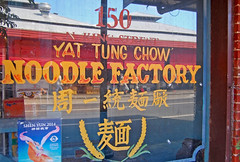 Yat Tung Chow Noodle Factory (jcc55883) Tags: window sign advertising hawaii downtown chinatown oahu storefront honolulu kingstreet noodlefactory hawaiisign yattungchownoodlefactory