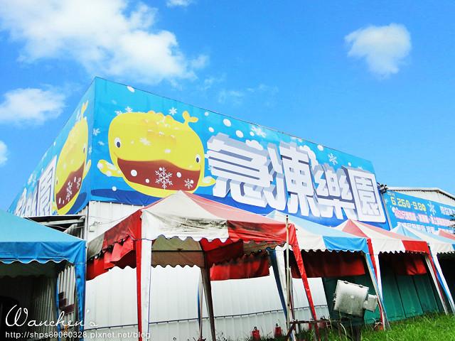 DSC 2014急凍樂園06466