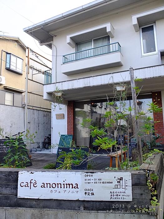 cafe anonima (1).jpg