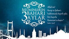 Regaib kandili Regaib Gecesi Regaip Mesajları Üç Aylar (HuzurKaynagi) Tags: huzur islam dua namaz zikir oruç ramazan kurban islamiyet dini bilgiler şifa ayeti ayetleri
