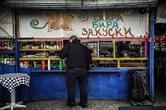 More breakfast (Melissa Maples) Tags: софия sofia българия bulgaria europe apple iphone iphone6 cameraphone winter bazaar bitaka fleamarket antiquesmarket market café restaurant bulgarian text sign handpainted
