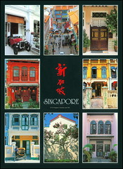 5772 R Singapore Chinatown and old Singapore Restored colonial terrace houses with their beautifully painted and decorated facades. Camerman cards Photography by Keith Macgregor © 1996 (Morton1905) Tags: 5772 r singapore chinatown old restored colonial terrace houses with their beautifully painted decorated facades camerman cards photography by keith macgregor © 1996 printed cameraman s pte ltd tel 65 235 6603 fax 5329 anđelki dora tonka vesna braco 8 viii 2001