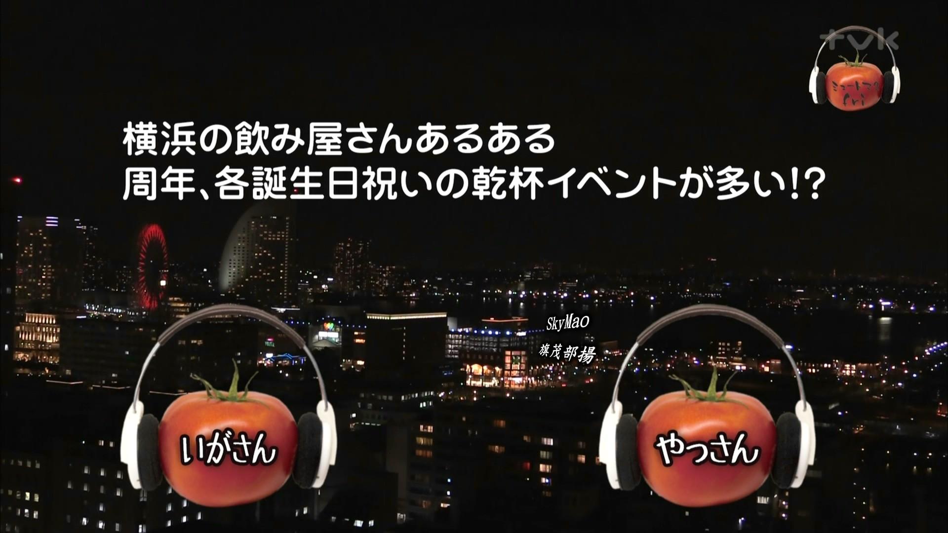 2017.04.21 全場(ミュートマ2).ts_20170421_234817.022