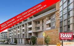 203/359 Illawarra Road, Marrickville NSW