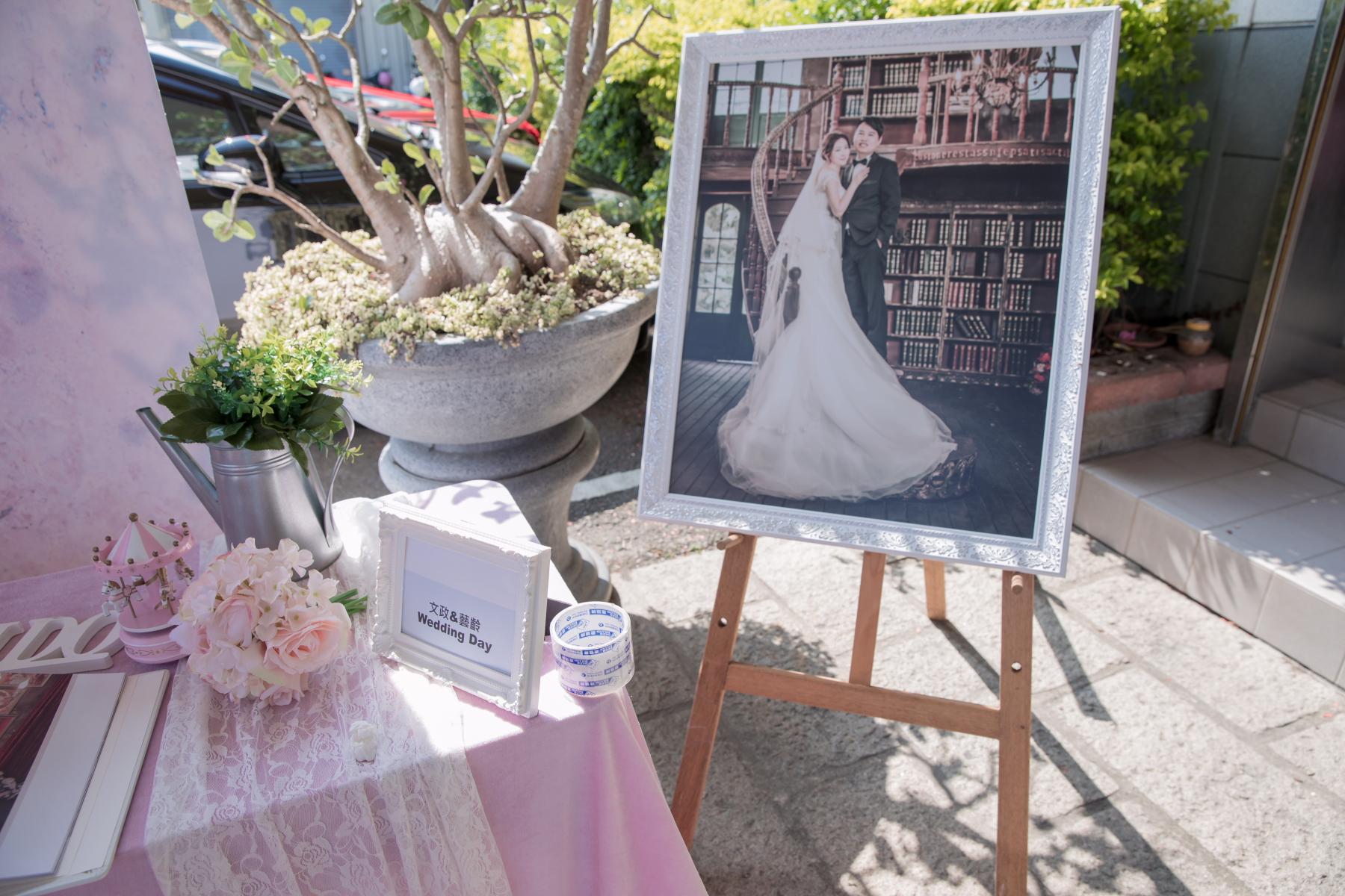 文政藝齡結婚185