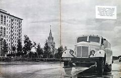 1959. Дорохов А. Как гайка толкнула грузовик 54-55 (foot-passenger) Tags: детскаялитература дорохов грузовик 1959 зил zil childrensliterature