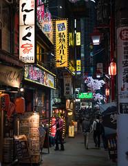 Shinjuku night shot - Fuji GFX 50s (tokyoshooter) Tags: japan tokyo shinjuku fuji fujifilm fujinon gfx 50s 63mm