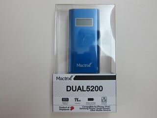 Mactrix Dual 5200 Portable Battery