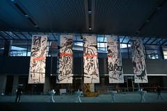 photoset: Hauptbahnhof: Kunstbahnhof Party (22.6.2014)