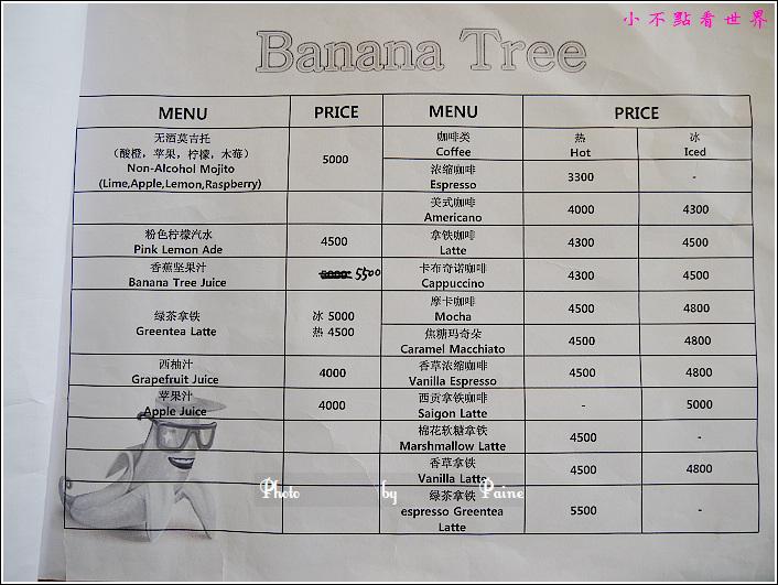 新沙洞banana tree cafe (18).JPG