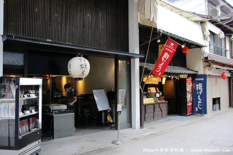 廣島宮島.紅葉堂弐番屋