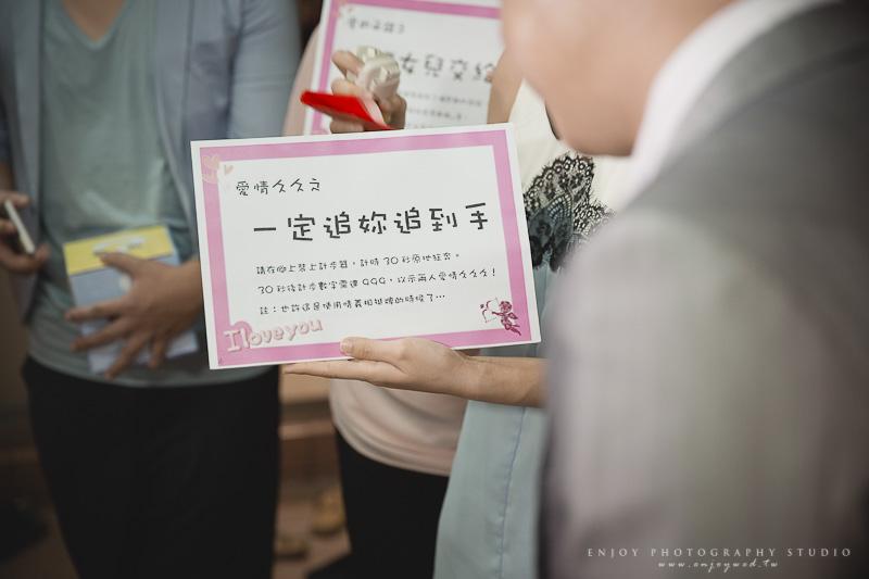 啟銘 稚巧 精選-0089