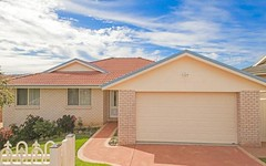 35 Oscar Ramsay Drive, Boambee East NSW