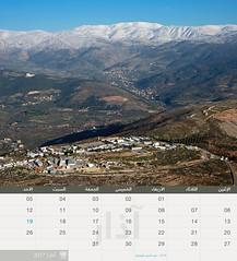UNIFIL's 2017 Calendar - March (Arabic) (UNIFIL - United Nations Interim Force in Lebanon) Tags: unifil unitednations unitednationsinterimforceinlebanon 1701 un lebanon calendar 2017 march