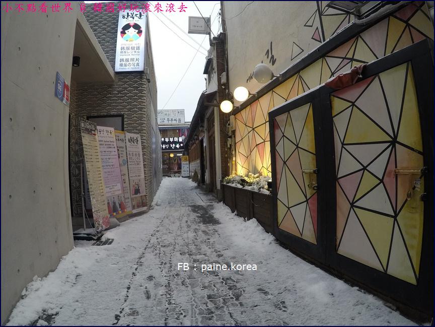 閃閃發光韓茶屋 (5).JPG