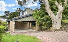 7 Awatea Place, Engadine NSW