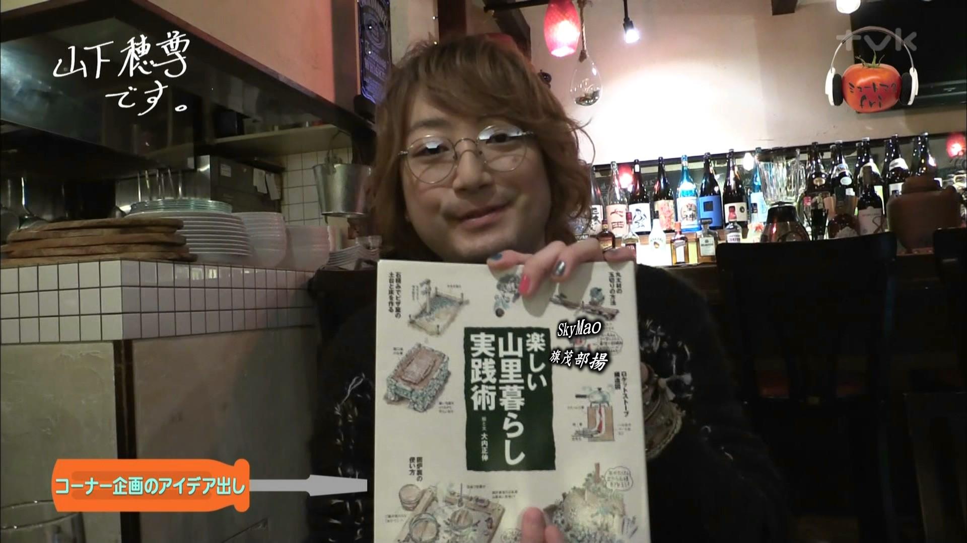 2017.04.21 全場(ミュートマ2).ts_20170422_001348.419