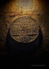 Every Corner Spells History .. This Is Egypt (Hazem Hafez) Tags: wall inscriptions egypt history arabic heritage cairo softlight corner ghourystreet street