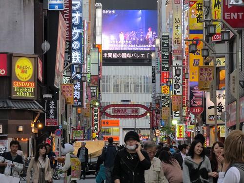 Kabukicho, Tokyo, Japon