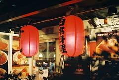 (chunichiu) Tags: film olympus fujifilm om zuiko superia200 pancakelens 40mmf2 omsystemzuikoautos40mm12
