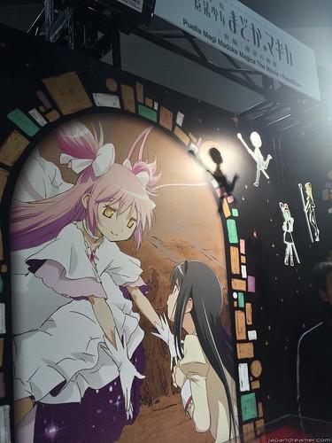 魔法少女小圓 劇場版 - 反逆之物語 的介紹專區