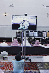 26 (Abdulbari Al-Muzaini) Tags: