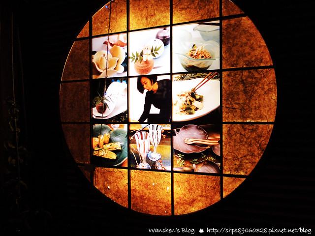 DSC 和魚酒菜 06788