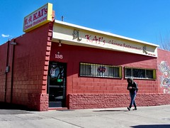 Kai's Chinese Restaurant (STREET MASTER) Tags: albuquerque chineseresturant newmexico restaurant storefacade storefront storefronts facade universityheights usa