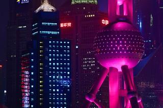 Shanghai - Space Age