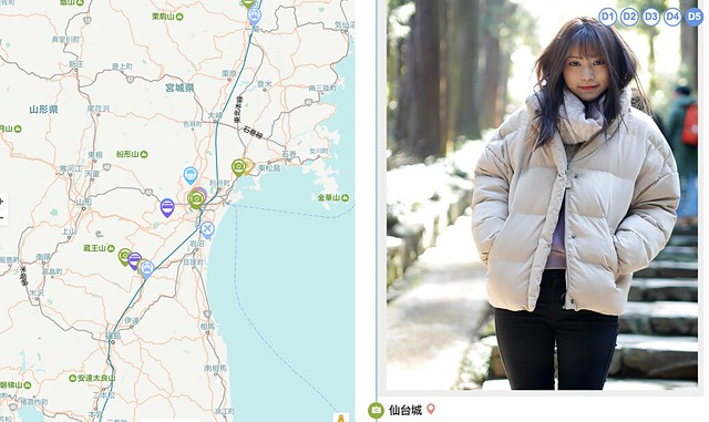 日本函館・東北之旅 互動地圖