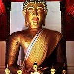 Wat Pa Kao, วัดผ้าขาว thumbnail