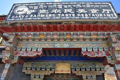 DSC_1798 (BasiaBM) Tags: sakya tibet restaurant